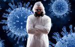 Есть ли достижения человечества в борьбе с бактериями?